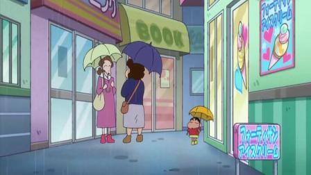 蜡笔小新:小新看风间吃冰激凌,馋的样子好可爱!