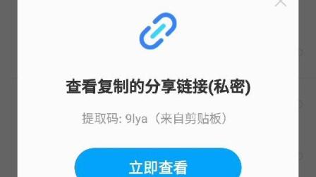 【百树人淘宝店】手机上如何适用百度网盘保存文件