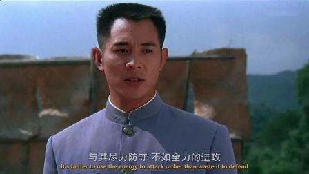 精武英雄.Fist of Legend.1994【李连杰电影】国语中字