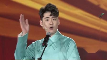 20190128  《卖估衣》张云雷杨九郎 西安丝路春晚