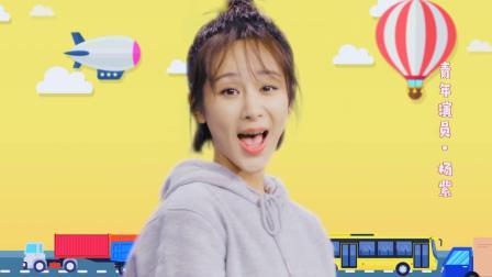 电影频道全新音乐广告片《赞赞新时代》
