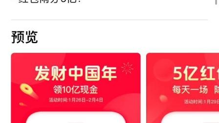 iOS《今日头条》