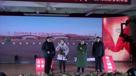 小品《食品安全卫士》濮阳两元哥、光头哥、FM1053晓婧联袂主演