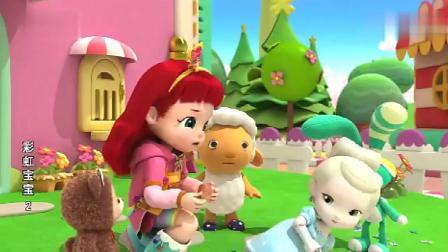 彩虹宝宝:冰灵公主的王冠好重啊!小熊心宝都拿着东倒西歪