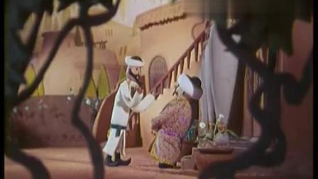 阿凡提的故事老爷让阿凡提把院子统统浇湿还不能用水!