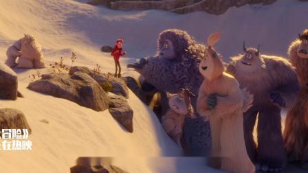 雪人也会迷失方向? 雪怪世界定律竟然也会出错!