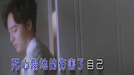 高喜-亲爱的别放手虎啸工作室