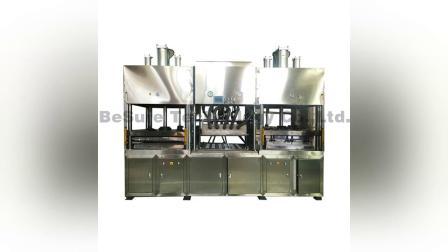 必硕科技——TDA10095半自动纸餐具机