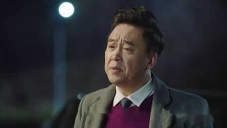 乡村爱情 59 预告 一水小双陷入冷战,宋晓峰青莲成功领证