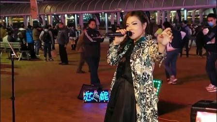 街头歌手芯妮演唱一首《舞女》送给大家。