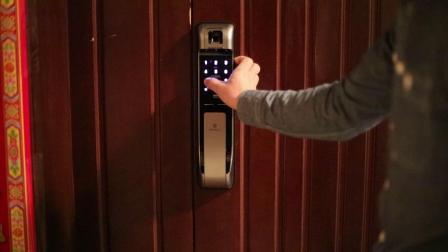 纽威尔N71智能门锁