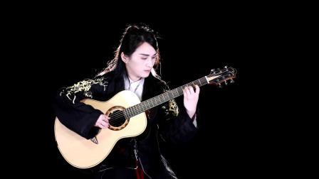 《梁祝》(选段)叶锐文民谣吉他独奏