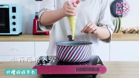 香软土豆条制作方法,适合9个月宝宝辅食