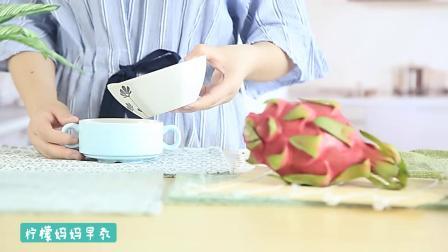 燕麦鸡蛋羹制作方法,适合11个月宝宝辅食