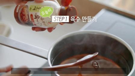 [Sandrae] Sukiyaki Recipe