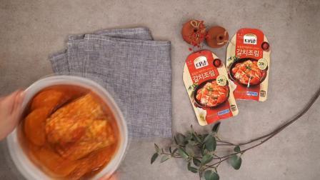 [Dadam] Braised Cutlassfish Recipe