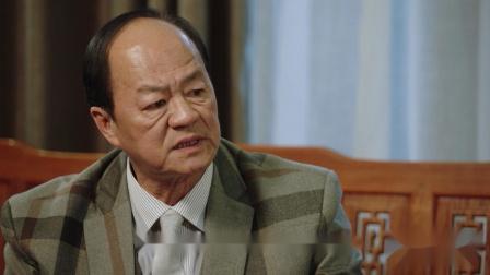 《乡村爱情11》 21 宋晓峰拜访李奇伟,毛遂自荐盼当山庄经理