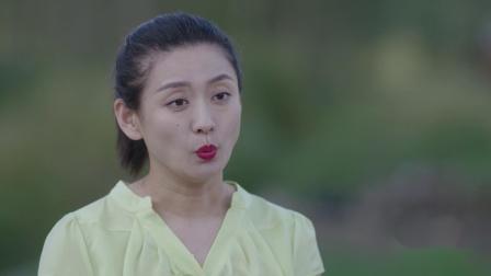 《乡村爱情11》14 杜小双莫名关注刘一水,引好姐妹八卦猜疑