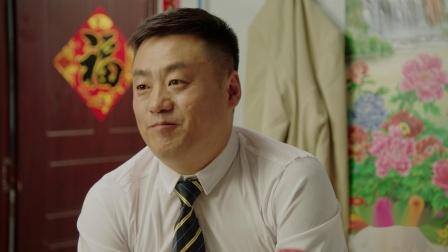 《乡村爱情11》14 宋晓峰上门提亲遭岳父刁难,结个婚咋这么难