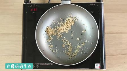 南瓜虾皮疙瘩汤制作方法,适合11个月宝宝辅食