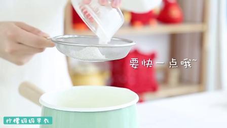紫薯夹心泡芙制作方法,适合18个月宝宝辅食