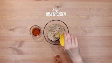 [BucketRecipe] Cockle Bibimbap Recipe