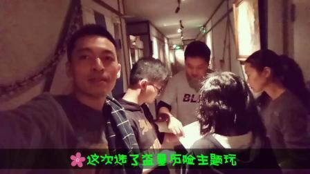 🐍(视频回顾)小学同学组队之--《青丘灵宫》密室逃脱★