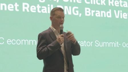 Edge电商加速峰会视频第二版