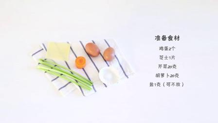 芝士厚蛋烧制作方法,适合12个月宝宝辅食