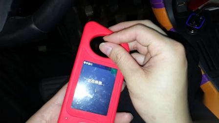 4D60+芯片配合红蓝模芯片转接匹配福特4D83操作演示