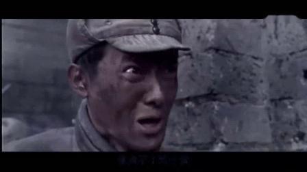 国产战争片拍得最好的一部  至今都难以超越  悲壮惨烈恢宏刺激震撼