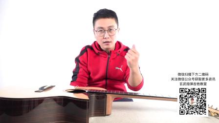 【玄武吉他教室】设备测评 沐玲M02双拾音器前级系统安装过程介绍!