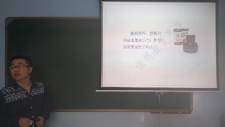 课题1.金刚石石墨 C60第二课时单质碳的化学性质 1