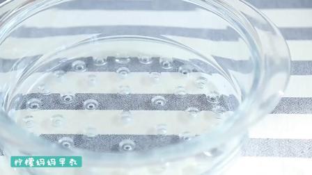 黑米蒸蛋糕制作方法,适合12个月宝宝辅食