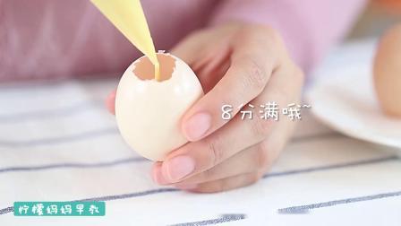 鸡祥如意蒸蛋糕制作方法,适合12个月宝宝辅食