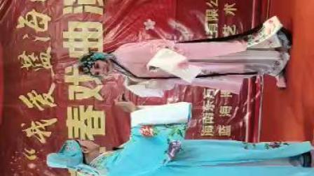 2019129评剧《无双传》惊见无双演唱者陈静娟李慧范