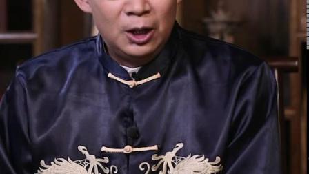 春节喝啥酒?央视《百家讲坛》纪连海老师来告诉你