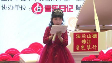2019星光琴行.真理艺术中心迎春音乐会-50.钢琴《