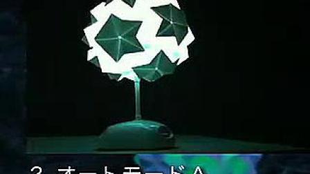 我在奇物集 大人的科学 折纸灯截了一段小视频