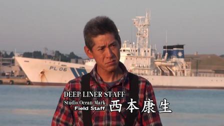 2016・仙台湾爆钓鳕鱼 重型铁板