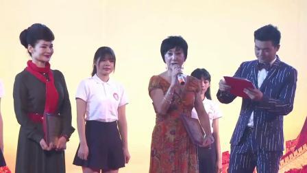 终身名誉团长陈爱莲出席五十六朵花活动视频