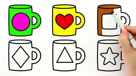 趣味简笔画,绘制6款创意水杯并着色,配上闪光粉太漂亮了!