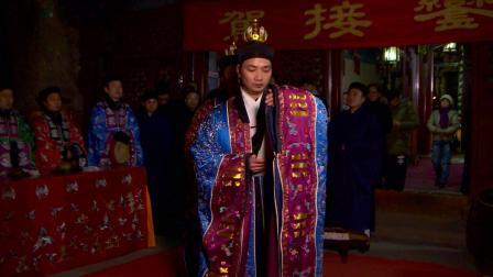 北京白云观戊戌年迎銮接驾(中)