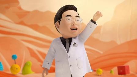 [BYO] Kimchi Lactic Acid for Koreans_2016_30'