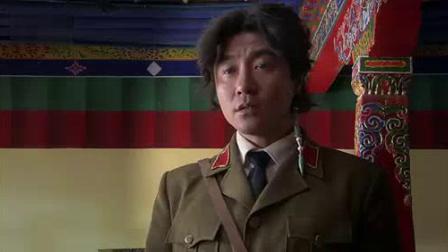 我在西藏秘密 24截了一段小视频