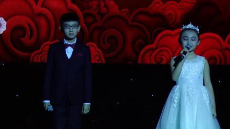 丰南区红舞鞋之家艺术学校《蓝天蓝》