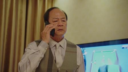《乡村爱情11》 20 李奇伟父子相见,付成心结难解怒诉积怨