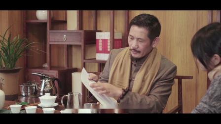 正力文化教育公司创始人许艺山老师宣传片
