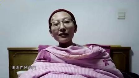 26岁她结婚1年怀孕5个月确诊为癌她的决定让亿万人泪奔