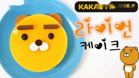 HD卡通动画造型的百香果奶酪慕士蛋糕